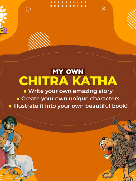 ACK – My Own Chitra Katha – (11+ years) LANDMARK COURSE – Monday Batch